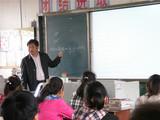 教师运用现代化教学手段上课